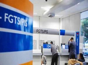 Governo extingue o PIS-Pasep e libera R$ 1.045,00  para saques do FGTS por coronavírus
